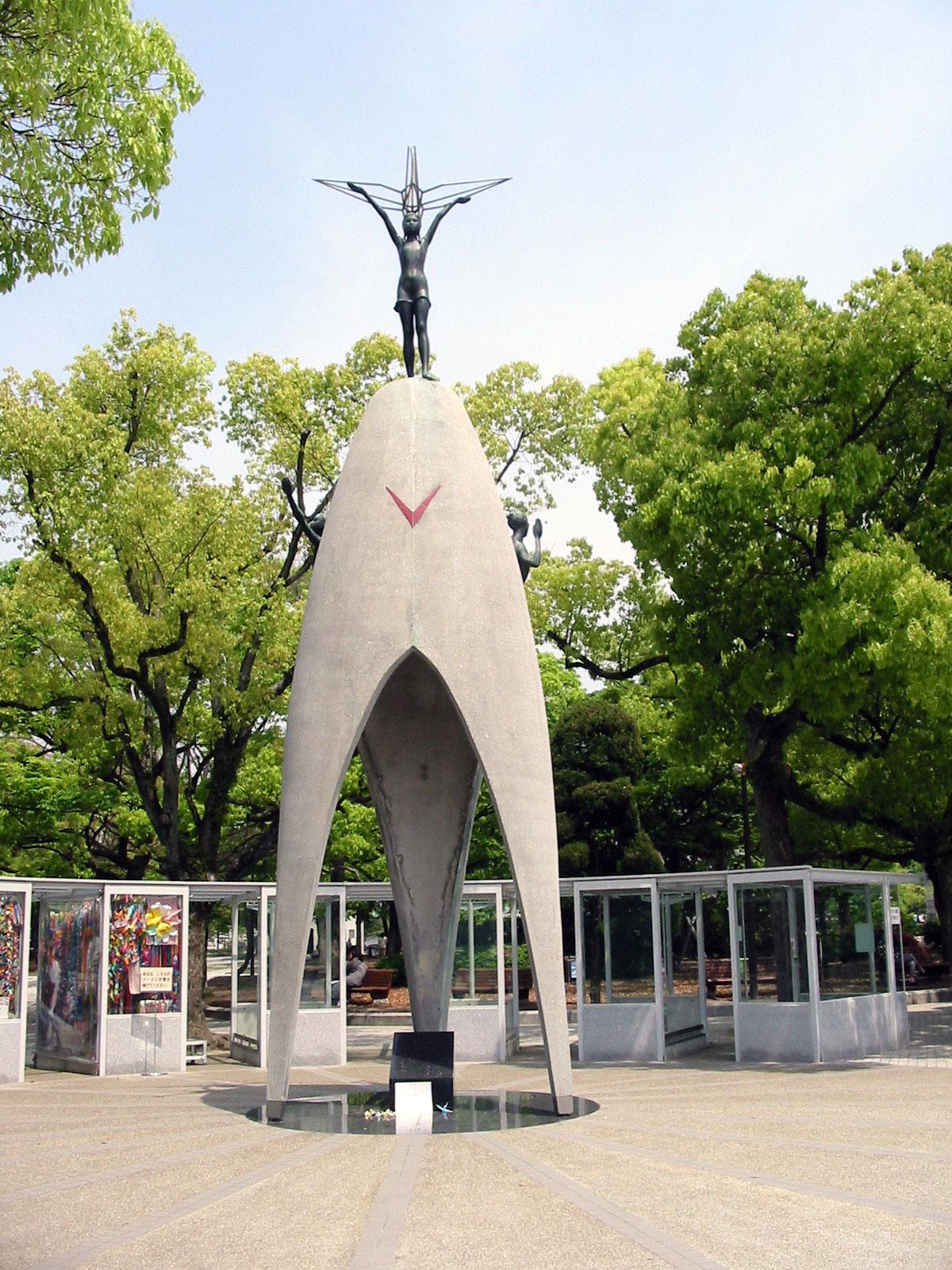 Wiki Sadako Sasaki images